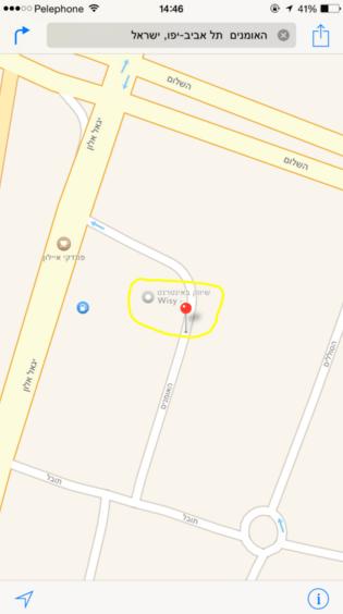 הוספת עסק למפות של אפל