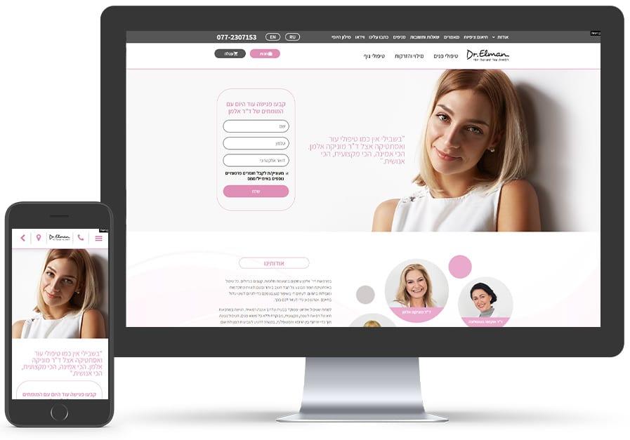 עיצוב ובניית אתרים לרשת מרפאות אסתטיקה