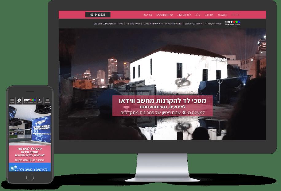 עיצוב ובניית אתר תדמיתי לדורון הקרנות